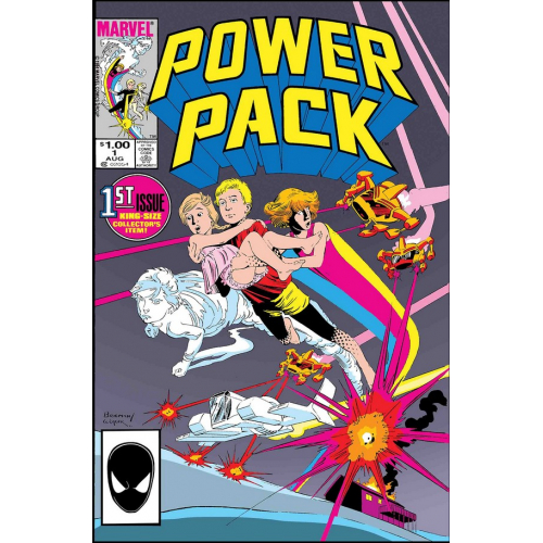 POWER PACK 1 (VO)