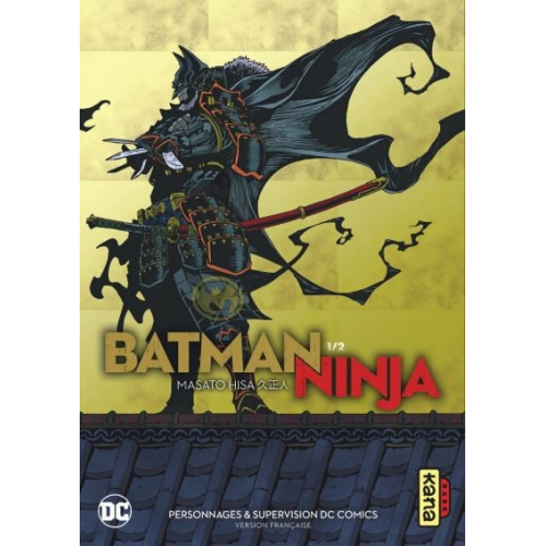 Batman Ninja Tome 1 (VF)