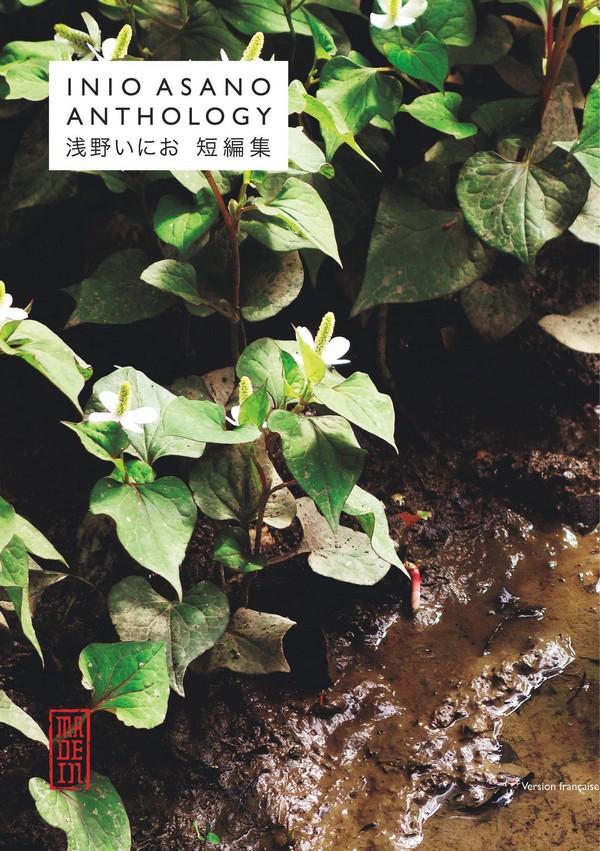 Inio Asano Anthology (VF)