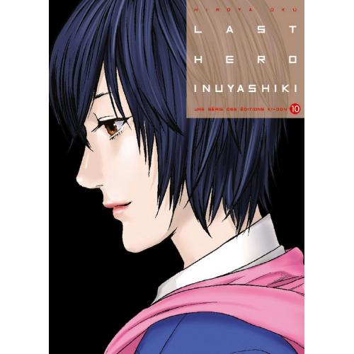 Last Hero Inuyashiki Tome 10 (VF)