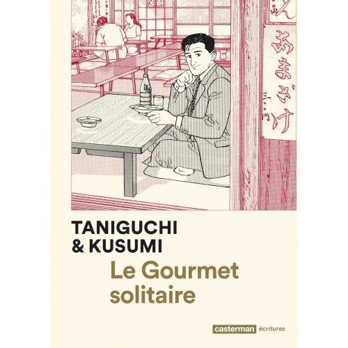 Le gourmet solitaire (VF)