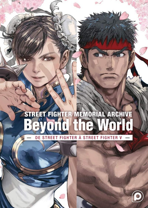 Street Fighter Memorial Archive : Beyond the World (VF)