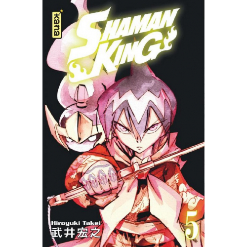 Shaman King Star Edition Tome 5 (VF)