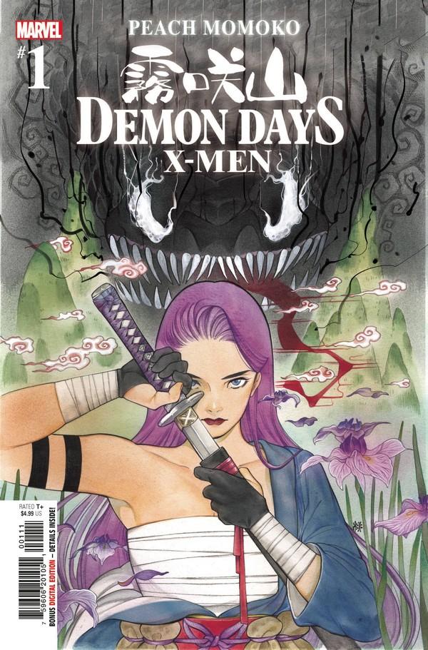DEMON DAYS X-MEN 1 (VO)