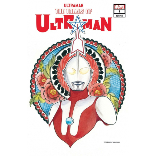 TRIALS OF ULTRAMAN 1 (OF 5) MOMOKO VAR (VO)
