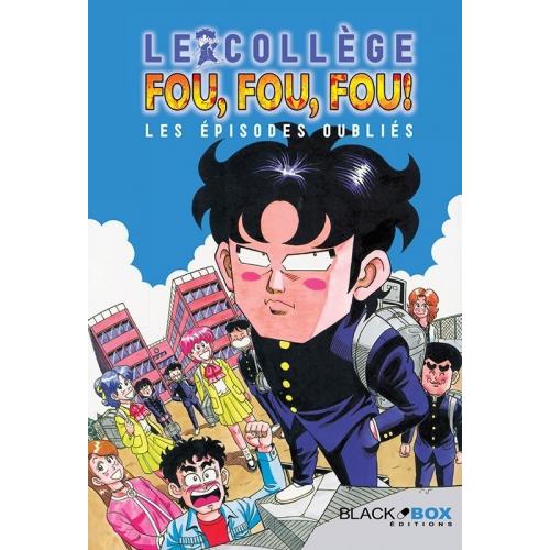 Le Collège Fou Fou Fou - Les épisodes oubliés - One Shot (VF)