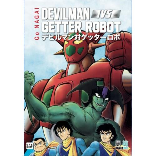 Devilman vs. Getter Robot ONE SHOT (VF)