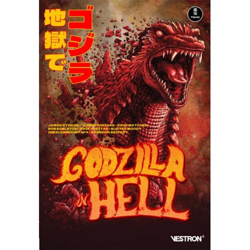 Godzilla In Hell (VF)