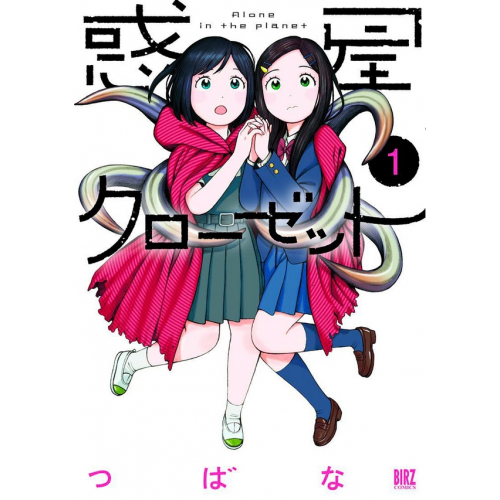 Miss Kobayashi's Dragon Maid Tome 2 (VF)