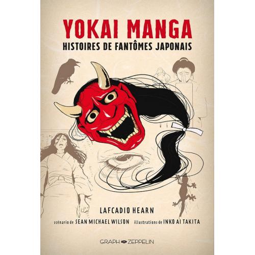 Yokai manga : Histoires de fantômes japonais (VF)