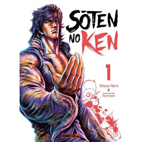 Sôten No Ken Tome 1 (VF)