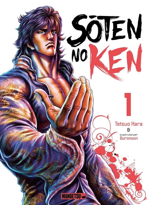Keiji Tome 3 (VF)