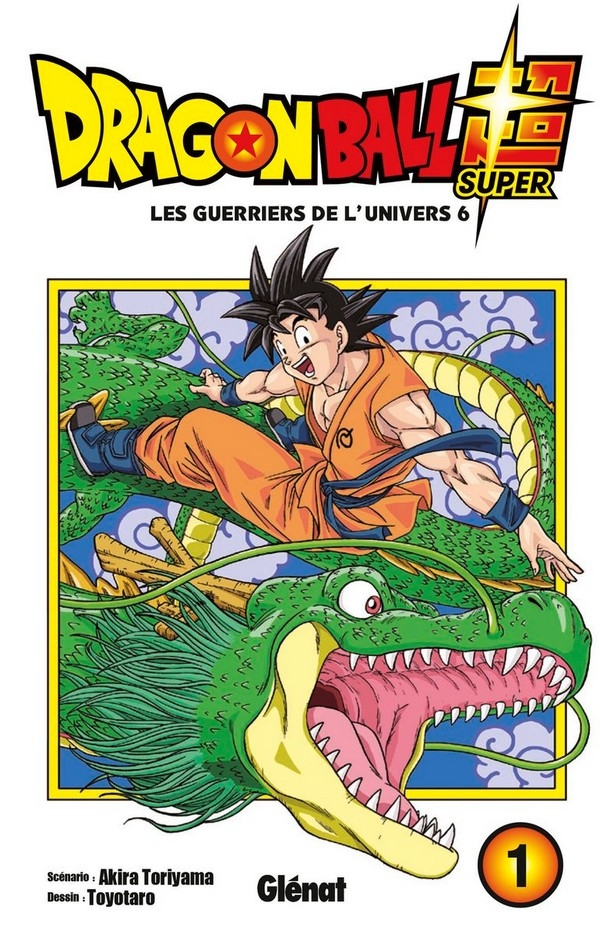 Dragon Ball Perfect Edition Vol.1 (VF)