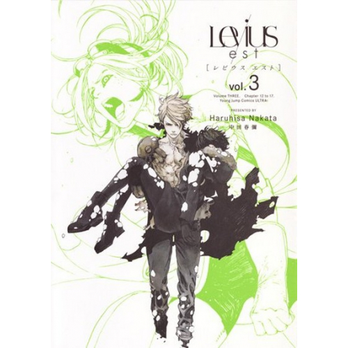 Levius Est (Cycle 2) Tome 3 (VF)