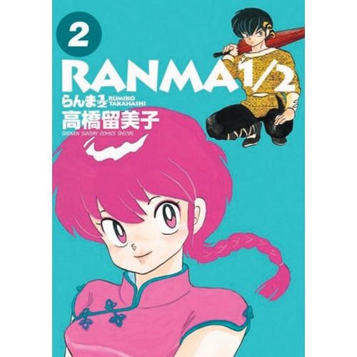 Ranma 1/2 Édition Originale Tome 2 (VF)